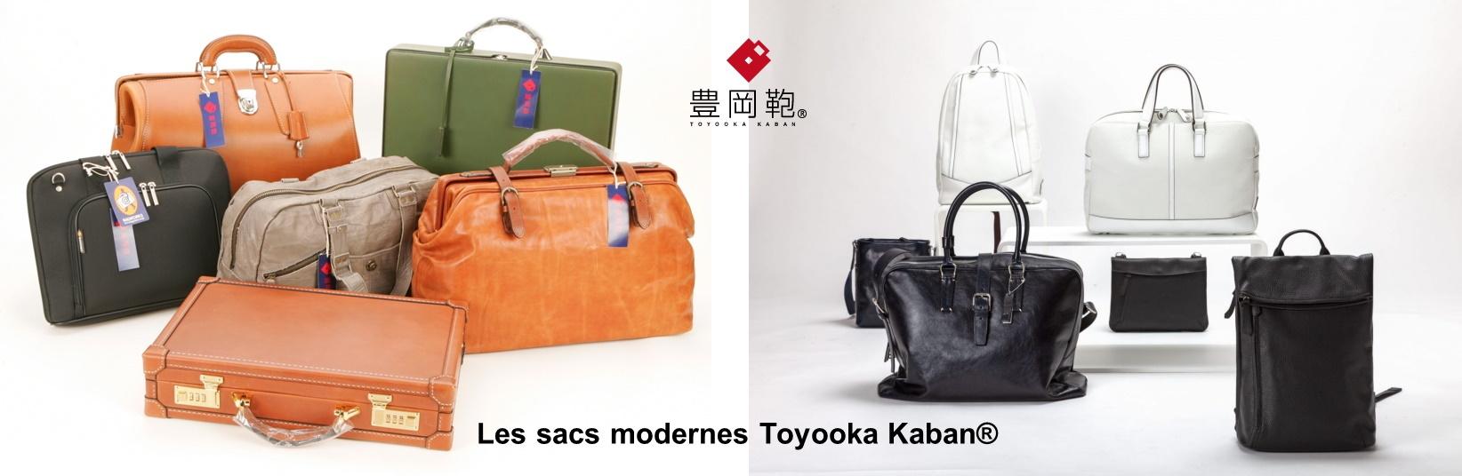 Le dernier artisan de sacs en osier du Japon